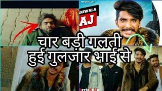 चार बड़ी गलती Gulzaar Chhaniwala - Yamraaj