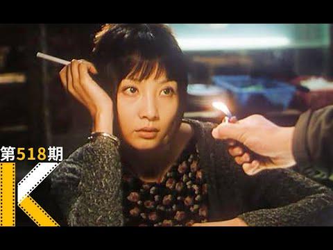 【看电影了没】夜市卖鸭脖的我,拒绝了大佬的求爱《生活秀》