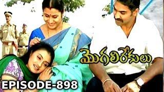 Episode 898 | 29-07-2019 | MogaliRekulu Telugu Daily Serial | Srikanth Entertainments | Loud Speaker