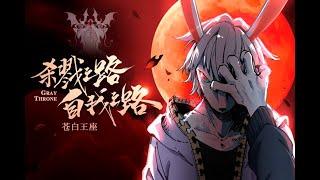*MMV* heards v ll Cangbai wangzuo ll Animation + full project file (Xiao Bai x Kai Ge)