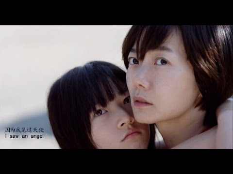 doona bae道熙呀도희야Doheeya  A Girl At My Door