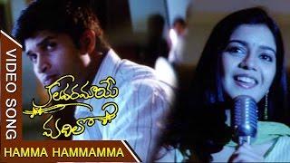 Kalavaramaye Video Songs    Kalavaramaye Madilo Telugu Movie    Kamal Kamaraju, Swati Reddy