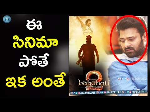Thumbnail: Prabhas shocking comments about The Baahubali Movie | Prabhas | #Baahubali2 | Ready2release