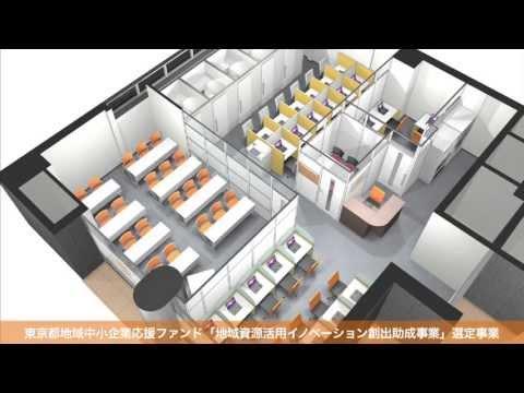 桜木町と武蔵小杉に、シニア起業を応援するためのレンタルオフィスがオープン
