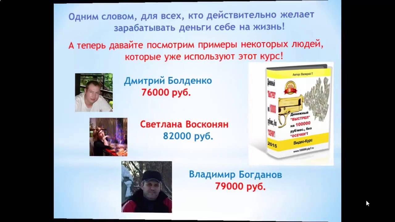 Как заработать деньги ребенку