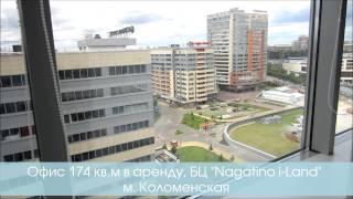 видео Аренда бизнес центр Nagatino i-Land отзывы