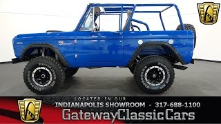 1969 Ford Bronco - Gateway Classic Cars Indianapolis - #543 NDY