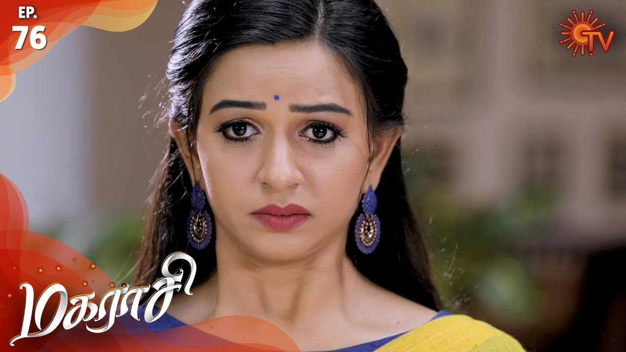 Magarasi - Episode 76 | 22nd January 2020 | Sun TV Serial | Tamil Serial