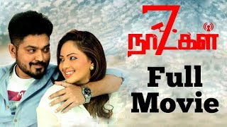 7 Naatkal Tamil Full Movie
