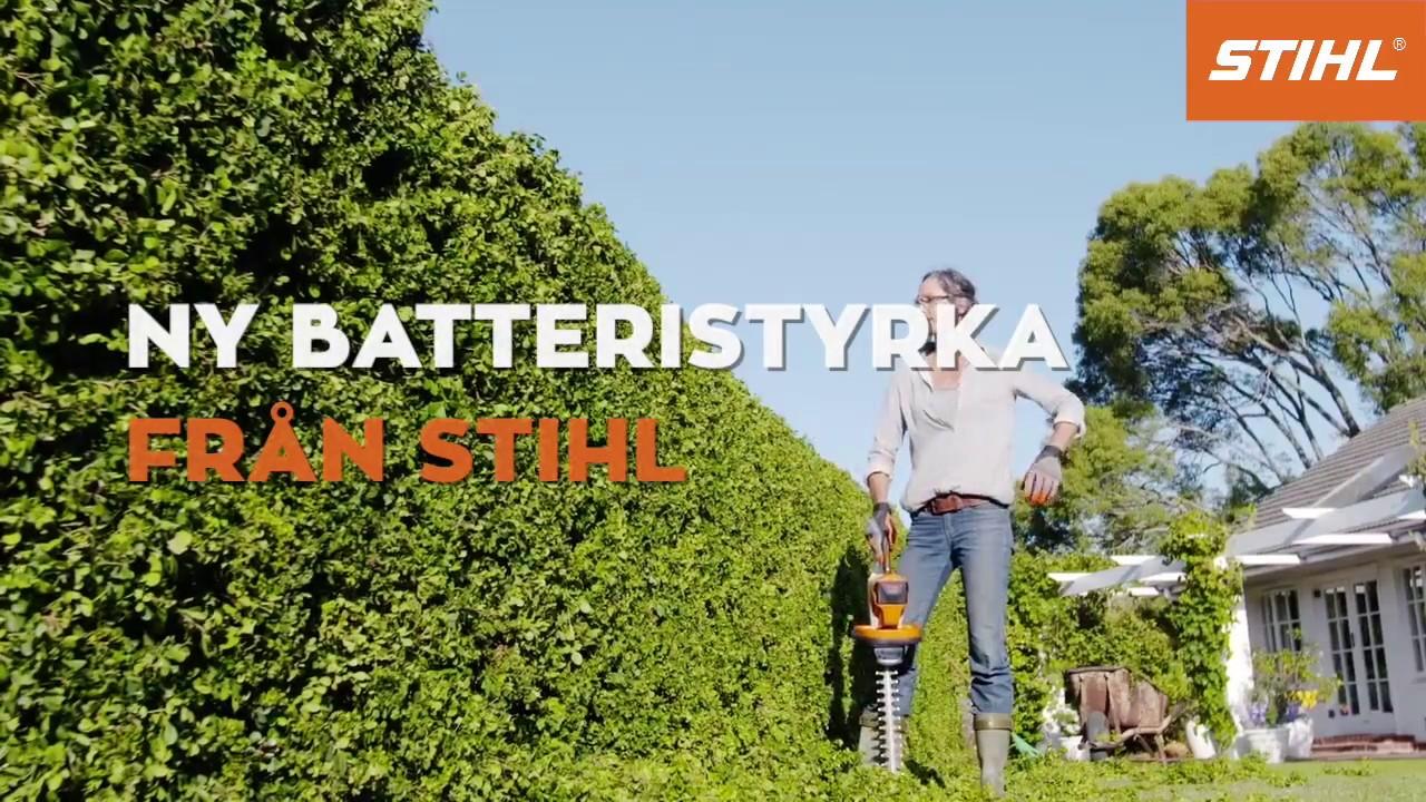 Inredning häcksax test : Batteridriven Häcksax HSA 56 - YouTube
