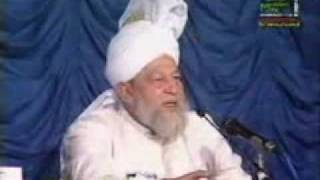 Meraj a Great Vision of Holy Prophet Peace and Blessings of Allah Be Upoh Him  {Urdu Language}