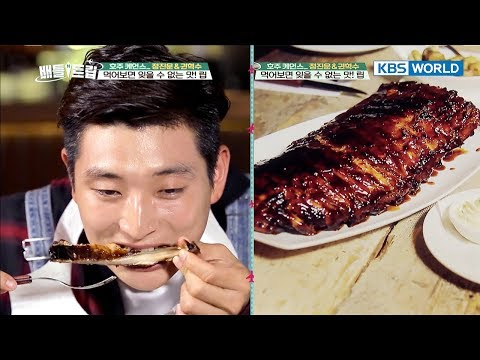 Once you get a taste, its unforgettable! Jinwoon eats the best Ribs Battle Trip20171029