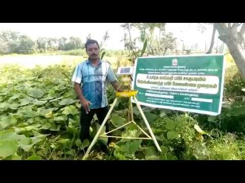 Natural Farming Farmers Success full Feed back