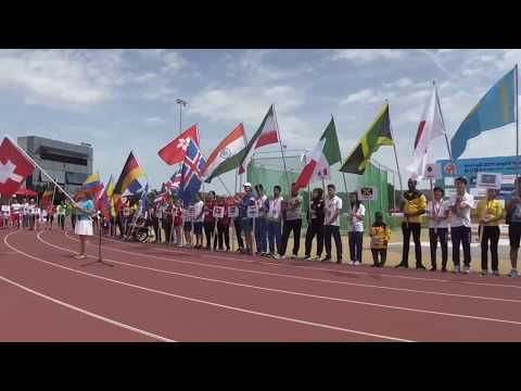 Opening Ceremony | Nottwil 2017 World Para Athletics Junior Championships