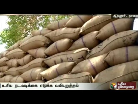 Report from a procurement centre in Nagapatinam