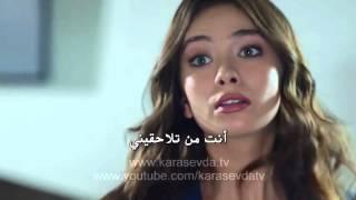 مسلسل حب أعمى Kara Sevda إعلان 2 الحلقة 3 مترجم