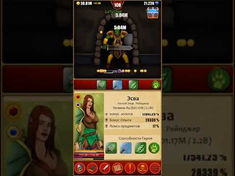 Infinite dungeons for android, 250+ за пол часа на эпикке