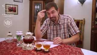 Бергамот и чай с бергамотом