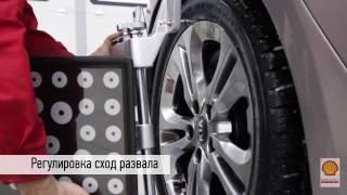 видео Техническое обслуживание и ремонт автомобиля Москва