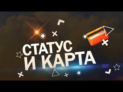 Идентификация Яндекс в Украине! 2020