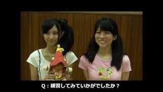 あの「新堂プロ」所属のアイドルタレントである、「桑田彩」さんと「若...