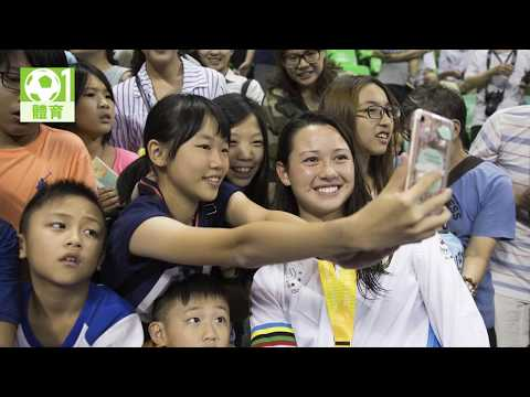 世大運圓滿結束 感謝香港運動員付出