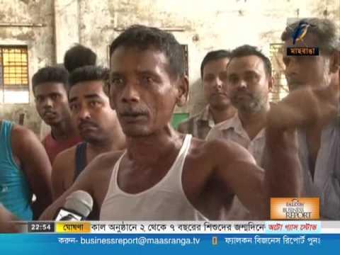 Narsingdi Bangladesh Jute Mills Bad Situation News at Maasranga Television On 23.06.2016