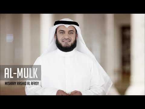 mishary-rashid-al-afasy---al-mulk-(complete)