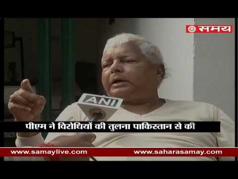 Lalu Prasad Yadav over Demonetization
