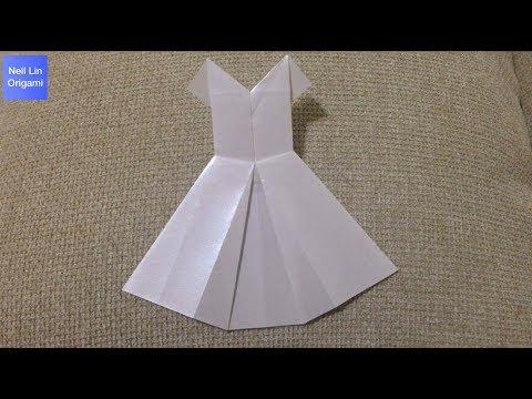 Origami wedding dress(basic) 摺紙婚禮裙子教學(基本款) - YouTube - photo#12