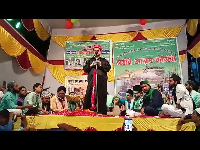New naat by syyed shajar ali madari makanpuri...jibreel balayein le.