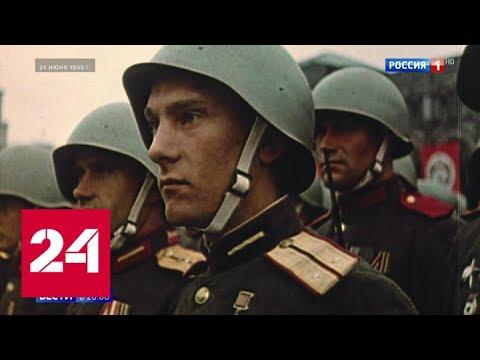 Почему бросали знамена фашистов к подножию Мавзолея: исторические детали первого Парада - Россия 24