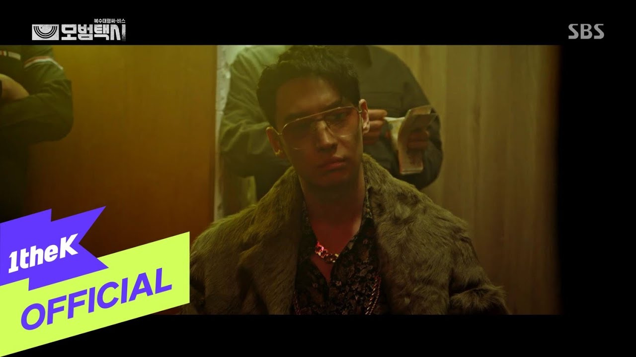 [MV] Simon Dominic(사이먼 도미닉) _ RUN AWAY (Taxidriver(모범택시) OST Part.5)