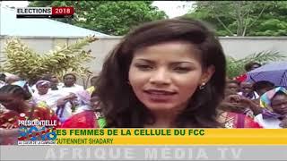 PRÉSIDENTIELLE RDC DU 12 12 2018