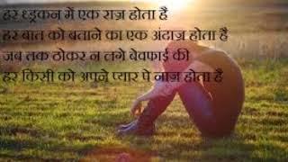 New Bewafaa Songs Gujarati Remix