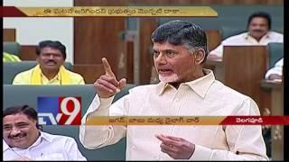 Chandrababu   YS Jagan Dialogue War Over SSC Paper Leak   TV9