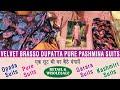 Heavy Party Wear || Braso Velvet Dupatta || Kashmiri Suits || Retail & Wholesale