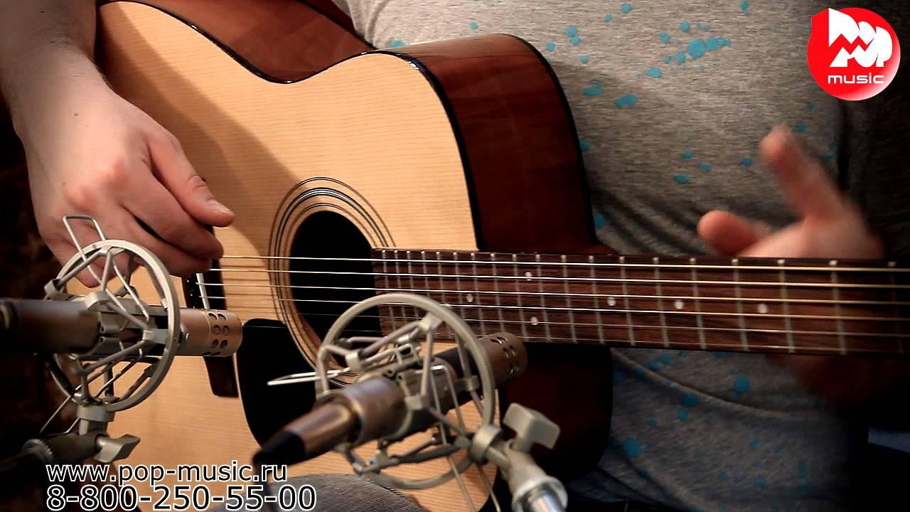 Акустическая гитара YAMAHA F310 - YouTube
