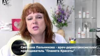 Курсы косметологии в Академии Образования