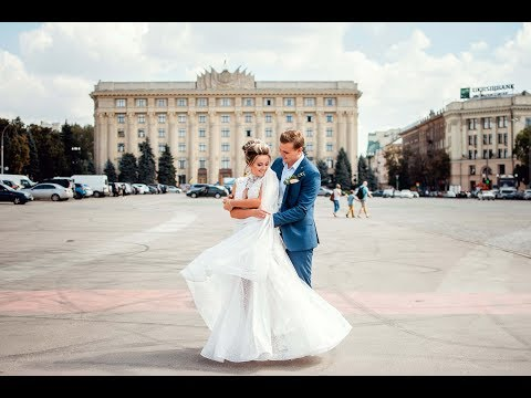 НЕРЕАЛЬНО красивое свадебное видео. Свадьба в Харькове. Видеосъемка, видеооператор, свадебный клип - Видео онлайн