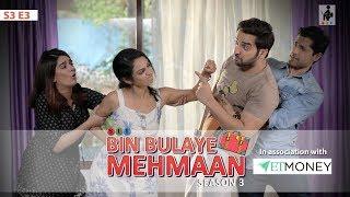 SIT | BIN BULAYE MEHMAAN | S3E3 | Web Series | Manasi Parekh | Pooja Gor | Pracheen Chauhan | Purru