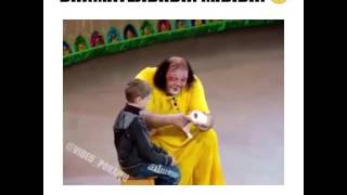 Прикол клоун