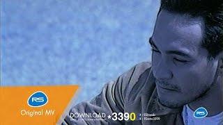 ยอม : หิน เหล็ก ไฟ | Official MV