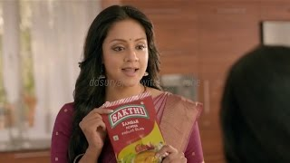 Jyothika's New Ad in Sakthi Masala - 1080P Full HD