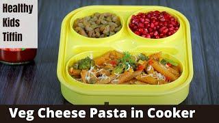 Veg Cheese Pasta - Pasta Recipe in Pressure Cooker - Healthy Recipe For Kids Tiffin Box