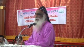 Speech by HB Joseph Marthoma at NCCI Centenary Meeting, Tiruvalla