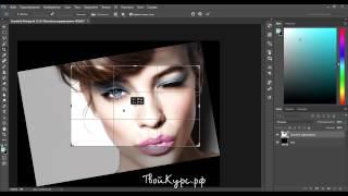 Видеоуроки Photoshop с нуля. Урок 4. Инструмент рамка, кадрирование перспективы и раскройка