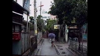 1991 北千住駅近くから西新井駅まで 足立区の下町散策散歩 荒川など Adachi-ku Walkabout 19910921