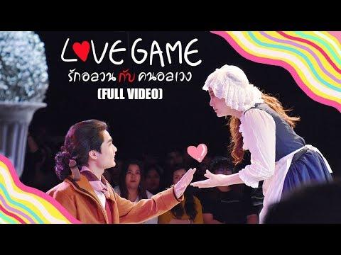 Dissertation video game