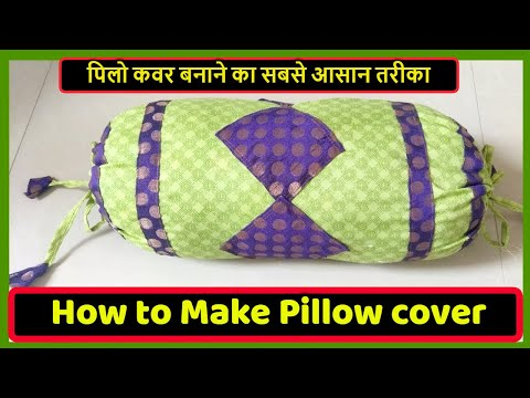 how to make pillow cover at home-magical hands Hindi sewing tutorial. 2018